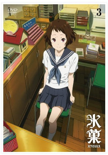 Image 1 for Hyouka Vol.3