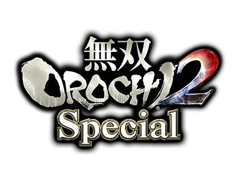 Musou Orochi 2 Special (PSP the Best)