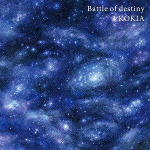 Image 1 for Battle of destiny / KOKIA