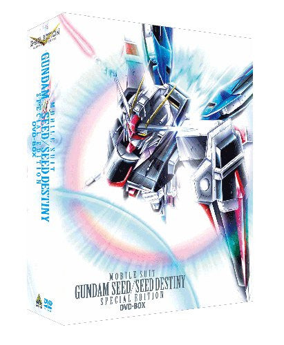 Image 1 for G-Selection Mobile Suit Gundam Seed / Seed Destiny Special Edition DVD Box [Limited Edition]