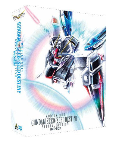 Image for G-Selection Mobile Suit Gundam Seed / Seed Destiny Special Edition DVD Box [Limited Edition]