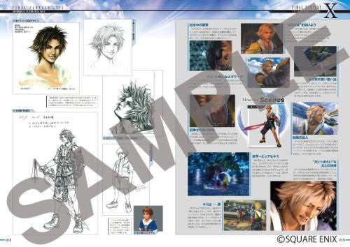 Image 4 for Final Fantasy X   25th Memorial Ultimania Vol.3