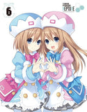 Thumbnail 2 for Choujigen Game Neptune Vol.6