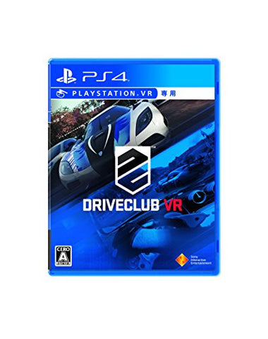 Image for Driveclub VR