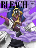 Thumbnail 1 for Bleach Arrancar VS Shinigami Hen 3