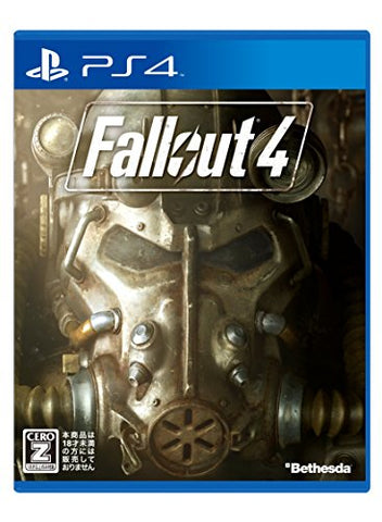 Fallout 4 (New Price Version)