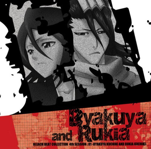 Image 1 for BLEACH BEAT COLLECTION 4th SESSION : 01 -BYAKUYA KUCHIKI AND RUKIA KUCHIKI-