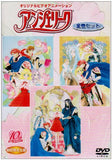 Thumbnail 1 for OVA Angelique DVD All-Volume Sset [Limited Edition]