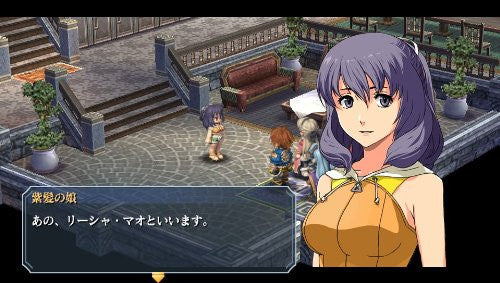 Image 4 for The Legend of Heroes: Zero no Kiseki Evolution