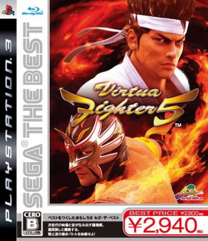 Image for Virtua Fighter 5 (Sega the Best)