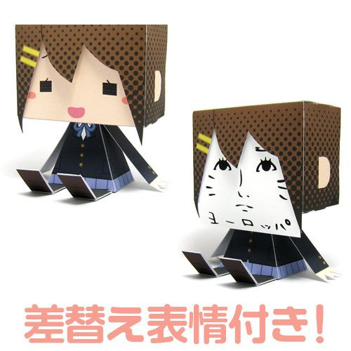 Image 2 for K-ON! (Movie) - Hirasawa Yui - GraPhig #186 - Winter Clothes ver. (Cospa)