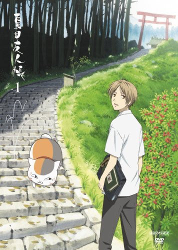 Image 2 for Natsume Yujin Cho 1 [DVD+CD Limited Edition]