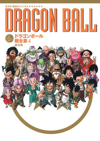 Image for Dragon Ball Super Complete Book 4  Super Encyclopedia