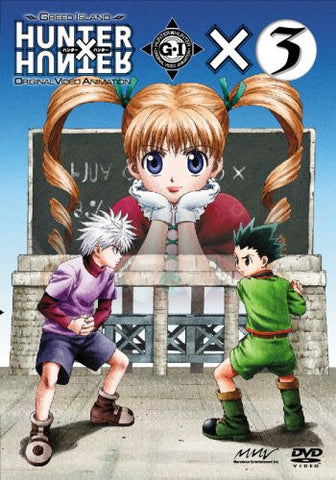Image for Hunter X Hunter - Greed Island Vol.3
