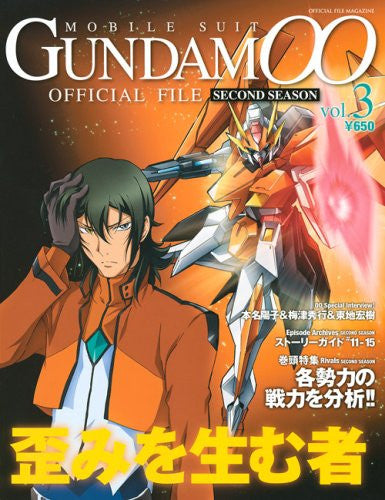 Image 1 for Gundam 00 Second Season Official File #3 Analytics Illustration Art Book