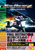 Thumbnail 1 for Star Horse 2 Final Destination Ultimate Guide