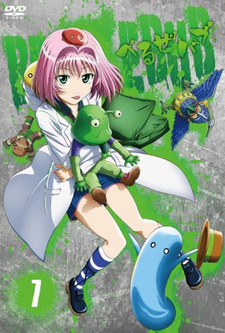 Image for Beelzebub Vol.7