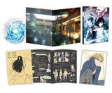 Thumbnail 2 for Kyoukai No Kanata Vol.5