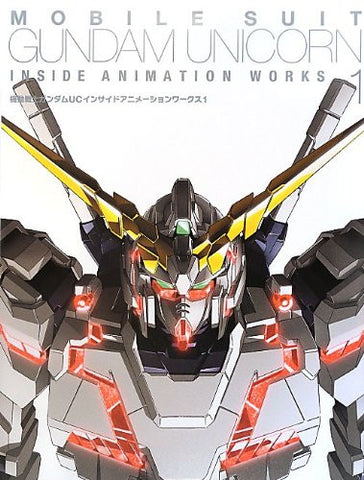 Image for Kidou Senshi Gundam Uc   1   Inside Animation Works
