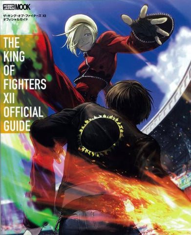 Image for The King Of Fighters Xii Official Guide