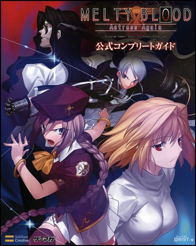 Image for Melty Blood: Actress Again Official Complete Guide