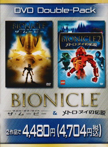 Image 2 for Bionicle & Bionicle 2 Double Pack