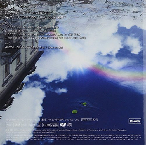 Image 2 for GOOD LUCK MY WAY / L'Arc~en~Ciel [Limited Edition]