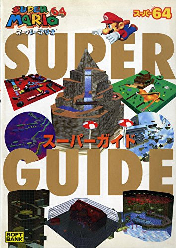 Image 1 for Super Mario 64 Super Guide Book / N64