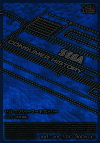 Image 1 for Sega Consumer Concole History Analytics Fan Book / From Sg 1000 To Dreamcast