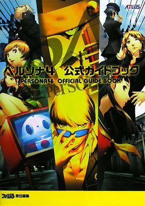 Persona 4 Official Guide Book