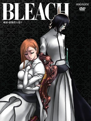 Image 1 for Bleach Arrancar Hueco Mundo Sennyu Hen 5 [Limited Edition]