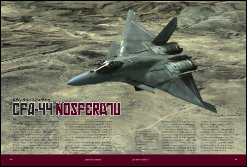 Image 8 for Ace Combat Assault Horizon   Master File Asf X Shinden Ii