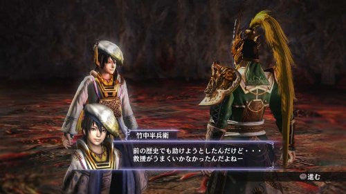Image 5 for Musou Orochi 2 [Treasure Box]