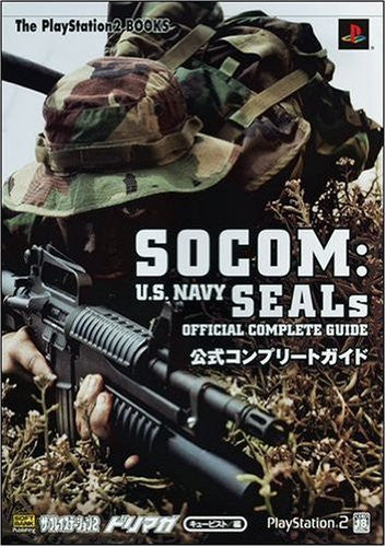 Image 1 for Socom: Us Navy Sea Ls Official Complete Guide Book / Ps2