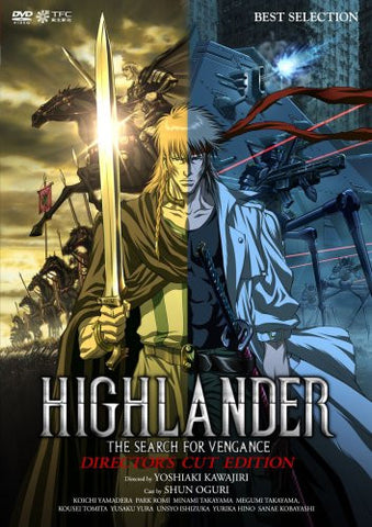 Image for Highlander: The Search For Vengeance Director's Cut Edition