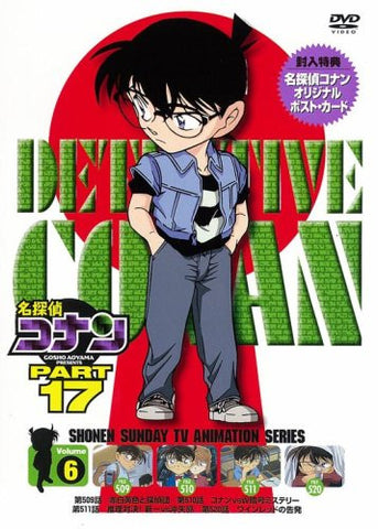 Image for Meitantei Conan / Detective Conan Part 17 Vol.6