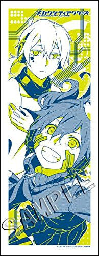 Image 1 for Mekaku City Actors - Konoha - Ene - Tenugui F - Towel (Slaps)