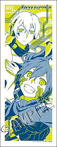 Image for Mekaku City Actors - Konoha - Ene - Tenugui F - Towel (Slaps)