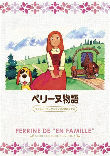 Image 1 for Story Of Perrine Family Selection Dvd Box