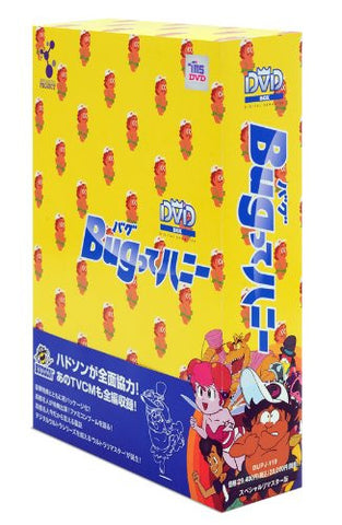 Image for Bug Tte Honey Part 1 Of 2 DVD Box