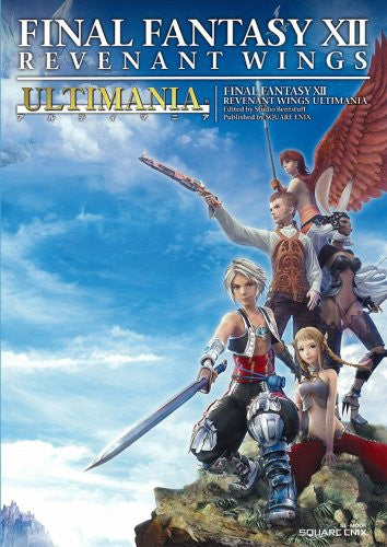 Final Fantasy Xii: Revenant Wings Ultimania