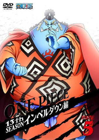 Image for One Piece 13th Season Impel Down Hen Piece.5