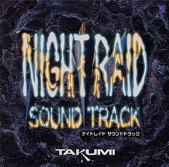 Image for NIGHT RAID SOUND TRACK