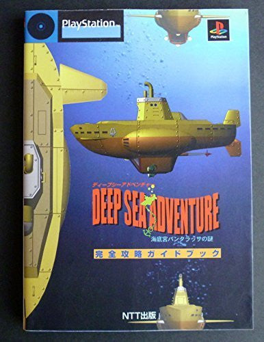 Image 1 for Deep Sea Adventure Kaiteiguu Panthalassa No Nazo Complete Strategy Guide Book / Ps