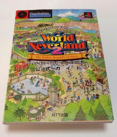 Image for World Neverland 2 Pulte Kyouwakoku Monogatari Official Guide Book / Ps