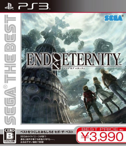 Image for End of Eternity (Sega the Best)