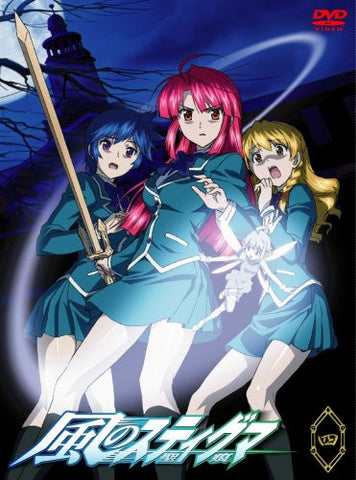 Image for Kaze No Stigma Vol.4 [DVD+CD Limited Edition]