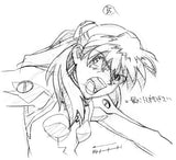 Thumbnail 5 for Groundwork Of Evangelion The Movie 1 Art Book Joukan