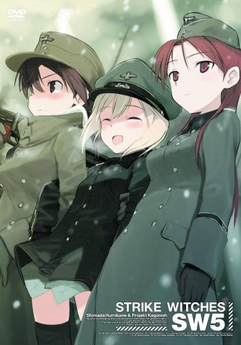 Image 1 for Strike Witches 5 [DVD+CD Limited Edition]