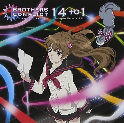 Image 1 for 14 to 1 / ASAHINA Bros.+JULI